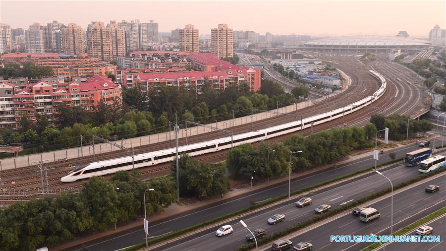 CHINA-HIGH-SPEED TRAIN-FUXING (CN)