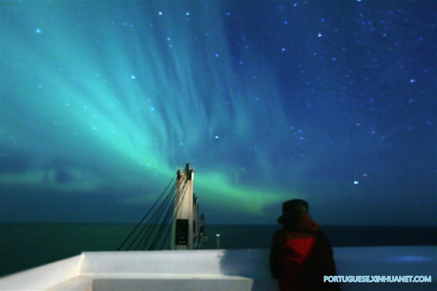 ABOARD TIANJIAN-CARGO SHIP-ARCTIC PASSAGE