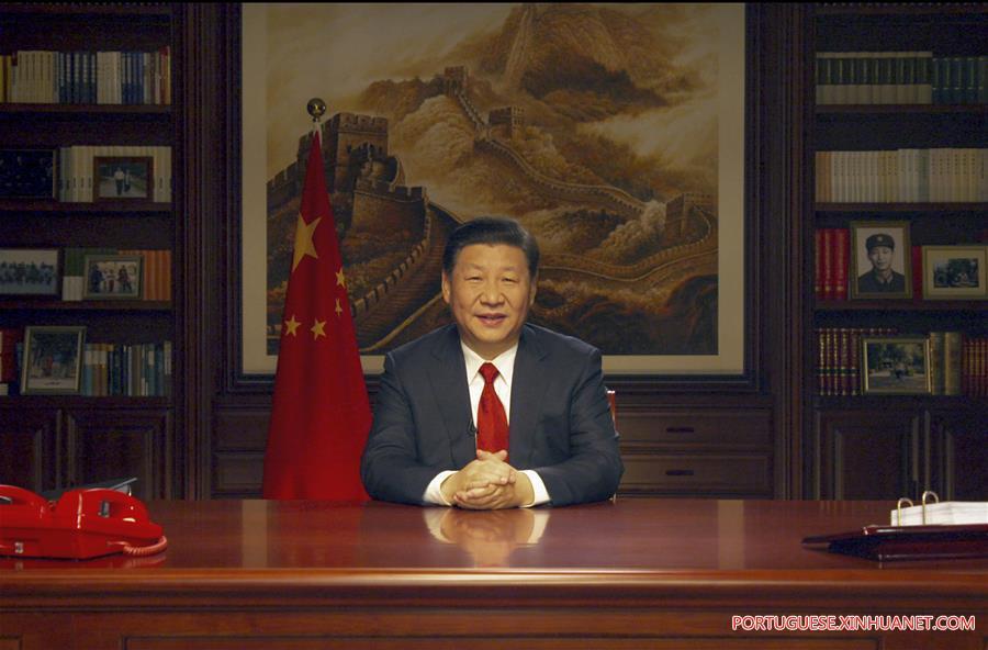 (请以此署名为准)(时政)国家主席习近平发表二〇一八年新年贺词