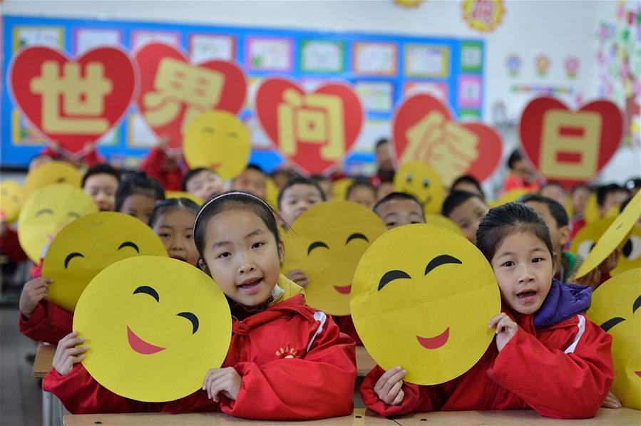 #CHINA-WORLD HELLO DAY-CELEBRATION (CN)