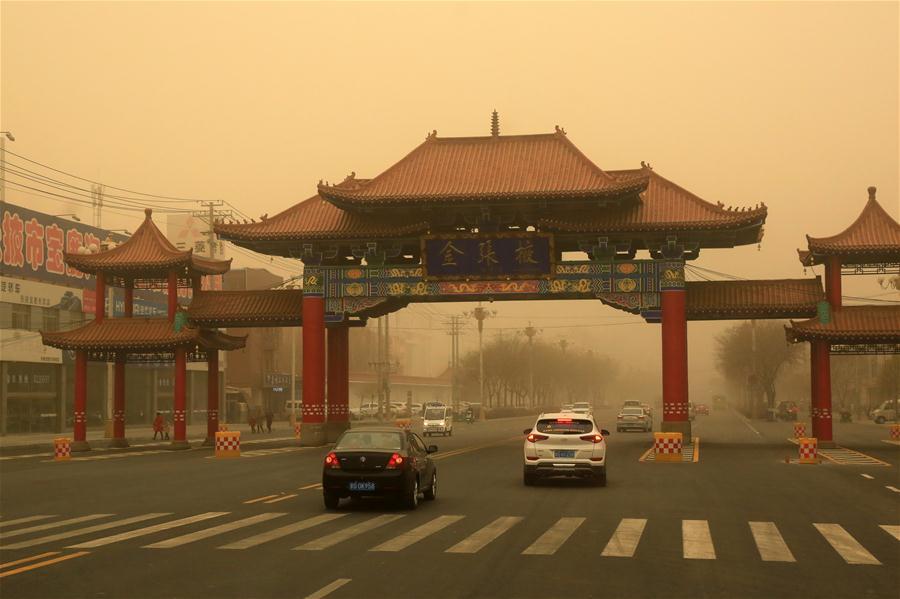 #CHINA-GANSU-SANDSTORM-YELLOW ALERT (CN)