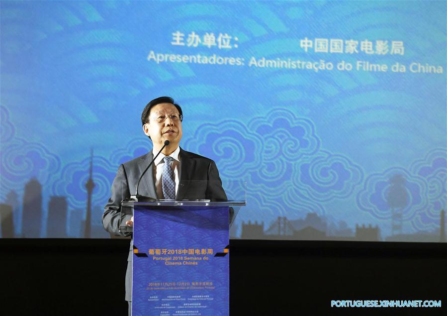 PORTUGAL-LISBON-CHINESE FILM WEEK-OPENING