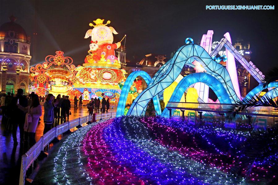 #CHINA-JIANGSU-CHANGZHOU-LANTERN FESTIVAL (CN)