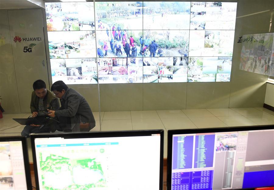 CHINA-BEIJING-PARK-5G APPLICATION (CN)