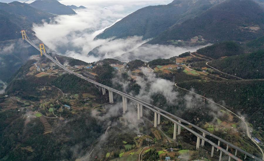 #CHINA-HUBEI-ENSHI-SIDUHE BRIDGE(CN)