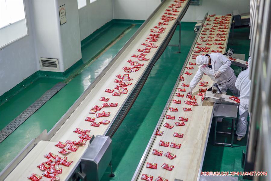 CHINA-CHONGQING-ECONOMY-PICKLE (CN)