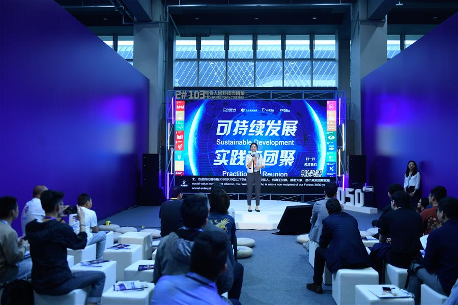 CHINA-ZHEJIANG-SECOND 2050 CONFERENCE (CN)