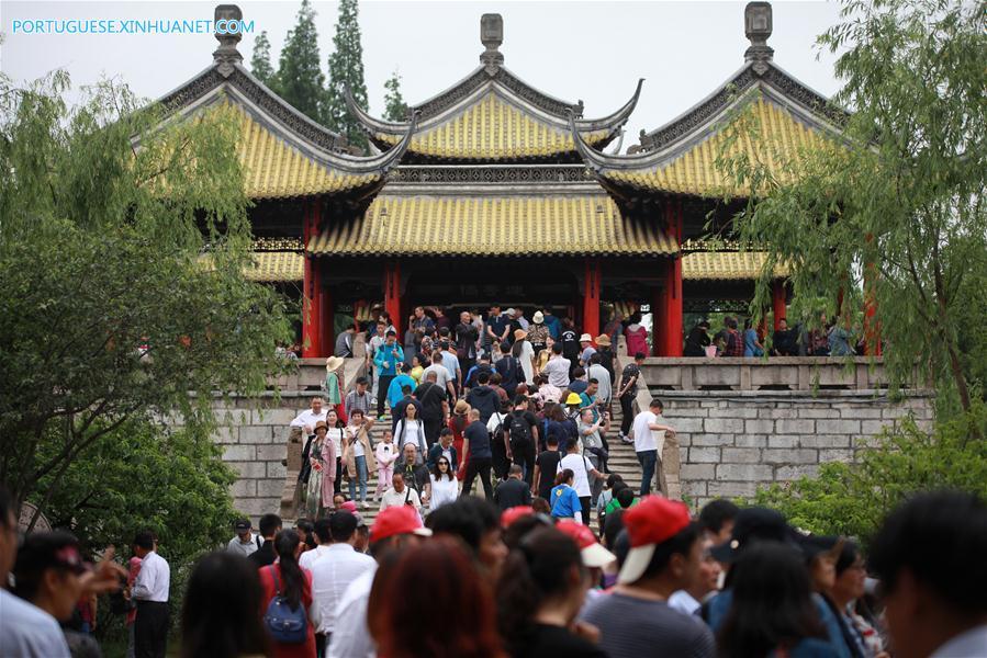 #CHINA-TOURISM DAY (CN)
