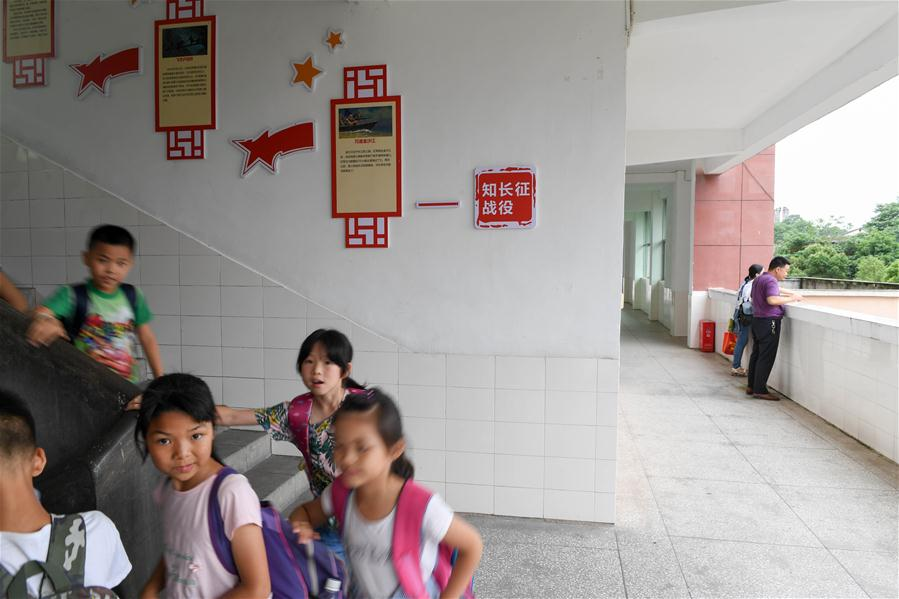 CHINA-JIANGXI-YUDU-LONG MARCH-PRIMARY SCHOOL (CN)