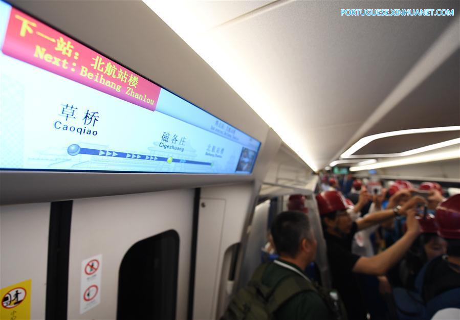 CHINA-BEIJING-NEW AIRPORT SUBWAY LINE-TEST RUN (CN)