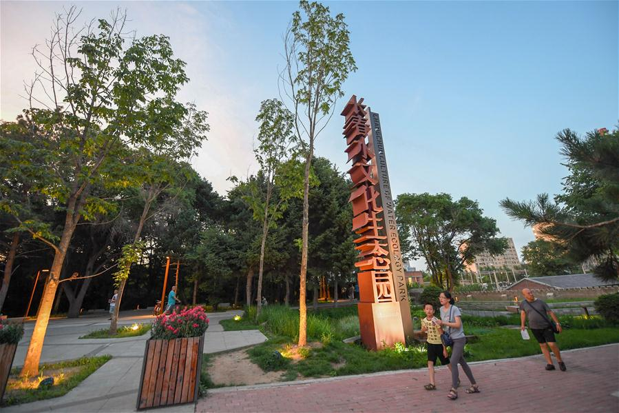 CHINA-JILIN-CHANGCHUN-CULTURE OF WATER ECOLOGY PARK (CN)