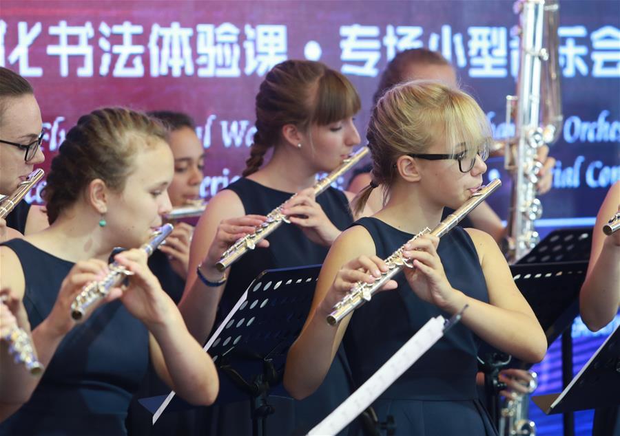 CHINA-BEIJING-YOUTH-SOONG CHING LING SUMMER CAMP (CN)