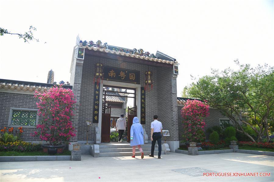 (EcoChina)CHINA-HORTICULTURAL EXPO-GUANGDONG (CN)