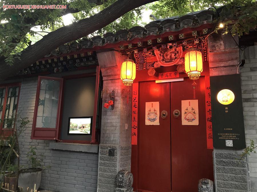 (BeijingCandid)CHINA-BEIJING-SUMMER (CN)