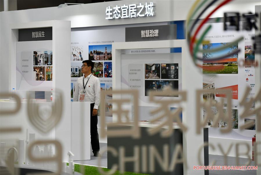 (FinancialView) CHINA-TIANJIN-CYBERSECURITY-EXPO (CN)
