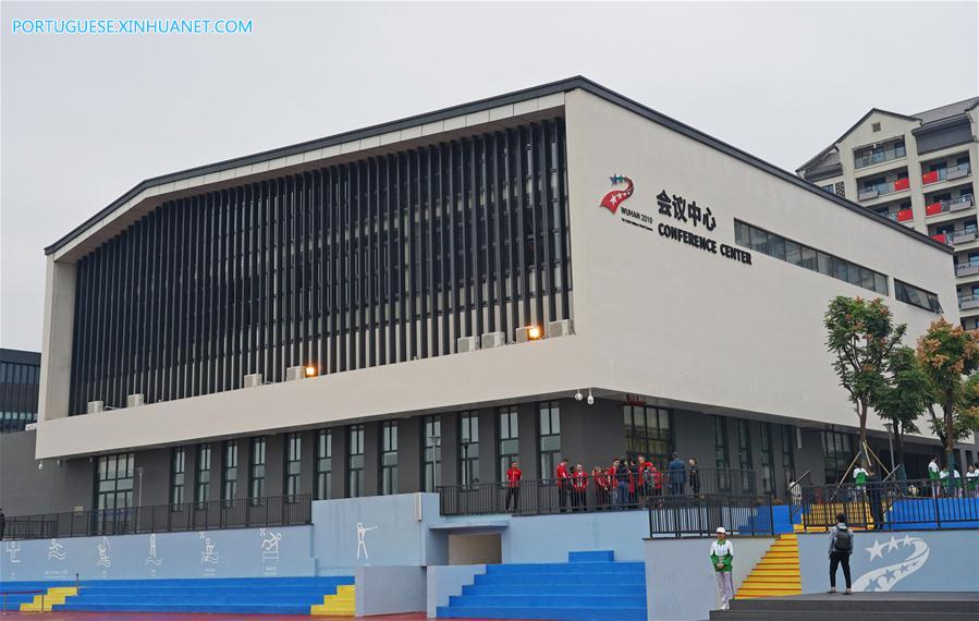 (SP)CHINA-WUHAN-7TH MILITARY WORLD GAMES-ATHLETES' VILLAGE