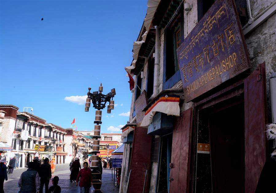 (InTibet)CHINA-TIBET-NEPALI STORE (CN)