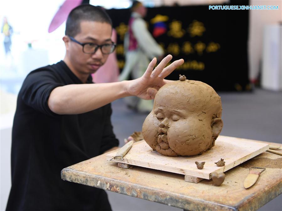 CHINA-XIAMEN-CROSS-STRAIT CULTURAL INDUSTRIES FAIR (CN)
