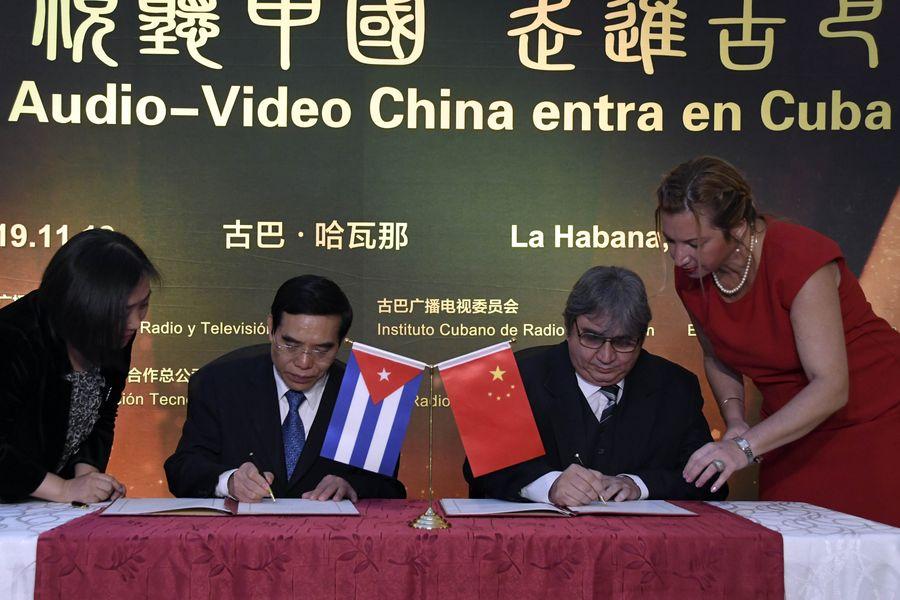 Cuba e China assinam acordo de cooperação em rádio e televisão
