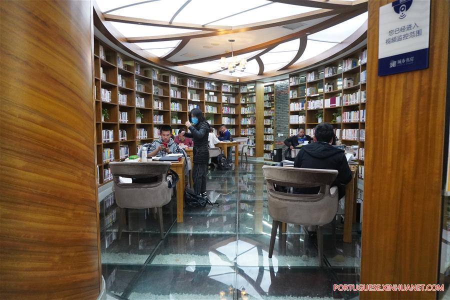 CHINA-ZHEJIANG-WENZHOU-24H CITY STUDY ROOM (CN)
