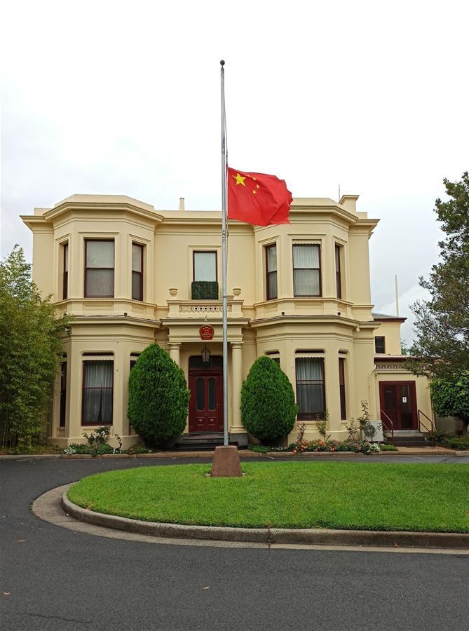 AUSTRALIA-MELBOURNE-COVID-19-CONSULATE-GENERAL OF CHINA-NATIONAL FLAG-HALF-MAST