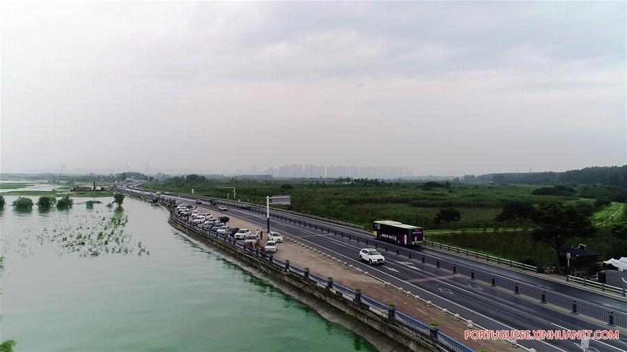 CHINA-ANHUI-HEFEI-FLOOD-CHAOHU LAKE (CN)