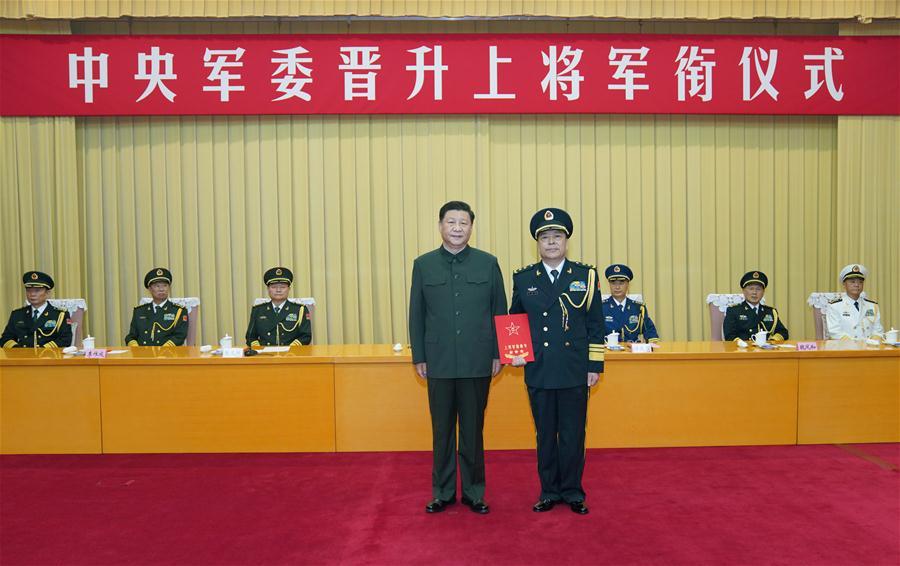 CHINA-BEIJING-XI JINPING-MILITARY OFFICER-PROMOTION (CN)