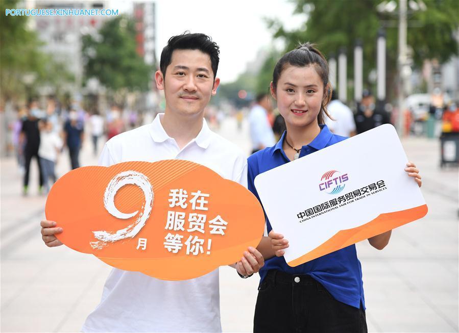 CHINA-BEIJING-CIFTIS-THEME EVENT (CN)