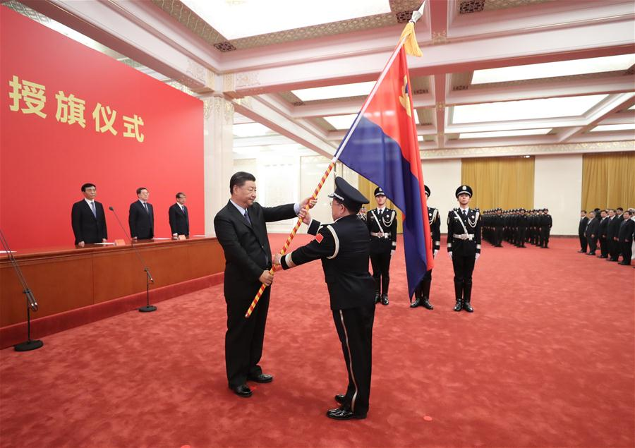 CHINA-BEIJING-XI JINPING-POLICE FLAG-CEREMONY (CN)