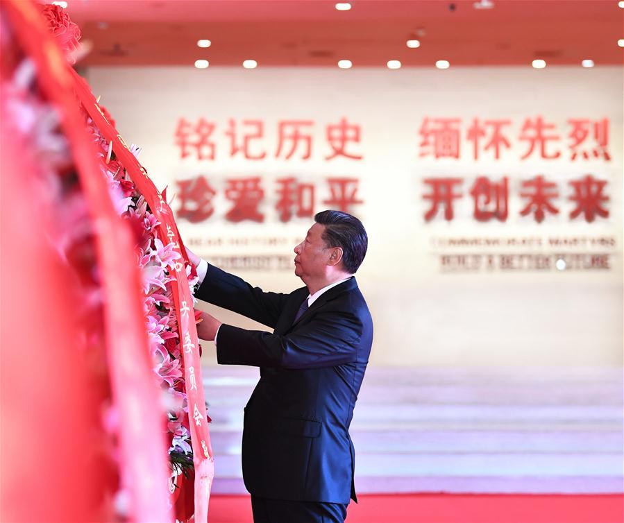 CHINA-BEIJING-XI JINPING-COMMEMORATION-75TH ANNIVERSARY-ANTI-JAPANESE WAR-WWII-VICTORY (CN)