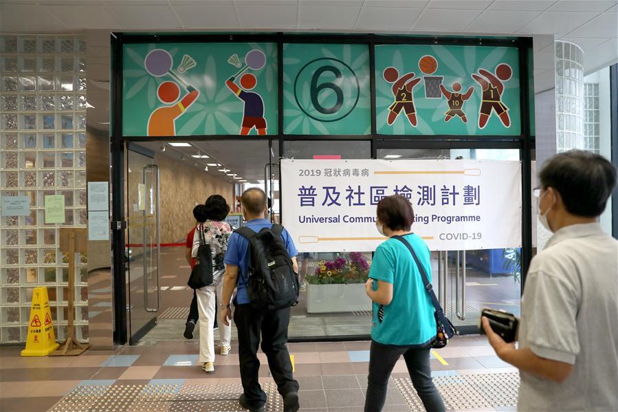 CHINA-HONG KONG-COVID-19-COMMUNITY TESTING CENTERS (CN)