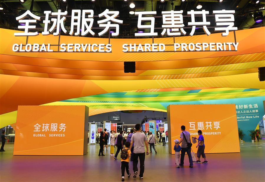 CHINA-BEIJING-CIFTIS-COMPREHENSIVE EXHIBITION AREA (CN)