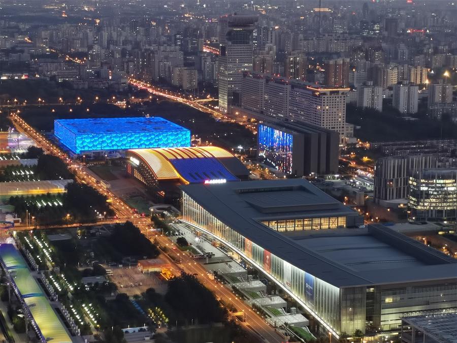 CHINA-BEIJING-CIFTIS-MAIN VENUE-EXHIBITION AREA (CN)
