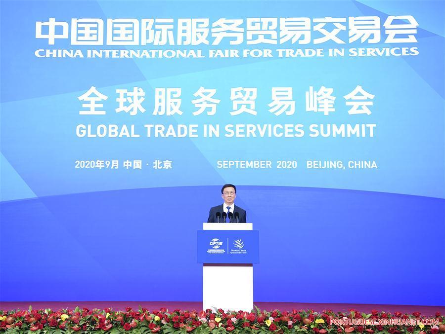 CHINA-BEIJING-HAN ZHENG-CIFTIS (CN)