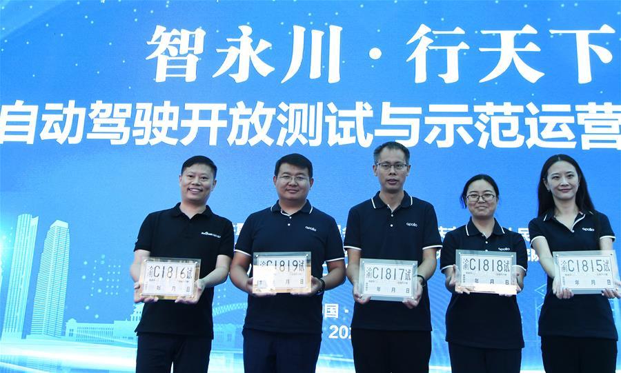 CHINA-CHONGQING-AUTONOMOUS BUS-DEBUT (CN)