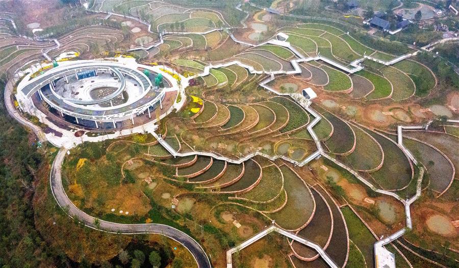 CHINA-HEBEI-HANDAN-GARDEN EXPO PARK (CN)