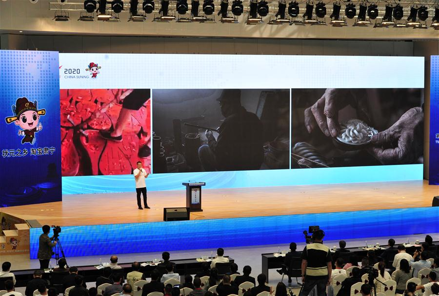 CHINA-HEBEI-SUNING-TAOBAO VILLAGE SUMMIT CONFERENCE (CN)