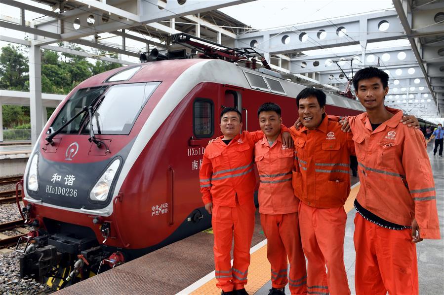 CHINA-QUZHOU-NINGDE RAILWAY-OPERATION (CN)