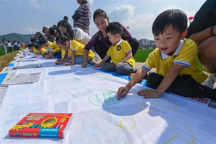 CHINA-ZHEJIANG-YIWU-HARVEST FESTIVAL(CN)