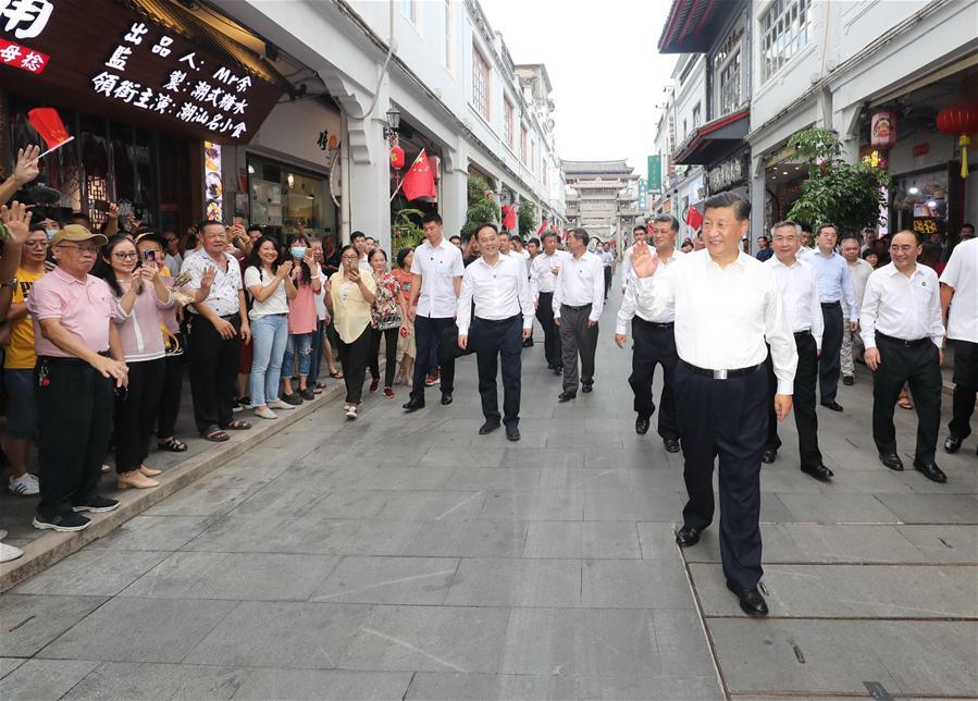 CHINA-GUANGDONG-XI JINPING-INSPECTION (CN)