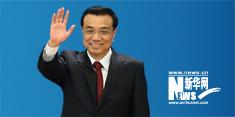 Premiê chinês visita Quirguistão, Cazaquistão, Letônia e Rússia, e assiste a reuniões internacionais