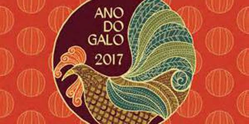 ANO NOVO LUNAR CHINÊS 2017 - ANO DO GALO