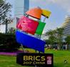 Xiamen se prepara para a 9ª Cúpula do BRICS