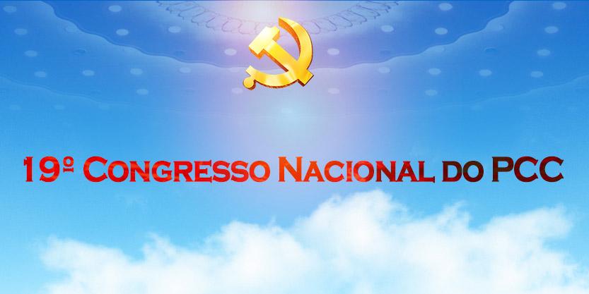 19º Congresso Nacional do PCC