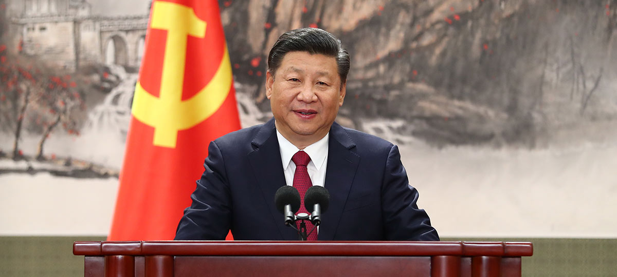 Xi apresenta nova liderança central do PCC