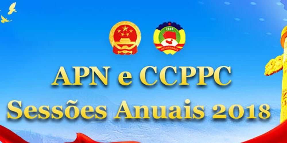APN e CCPPC Sessões Anuais 2018