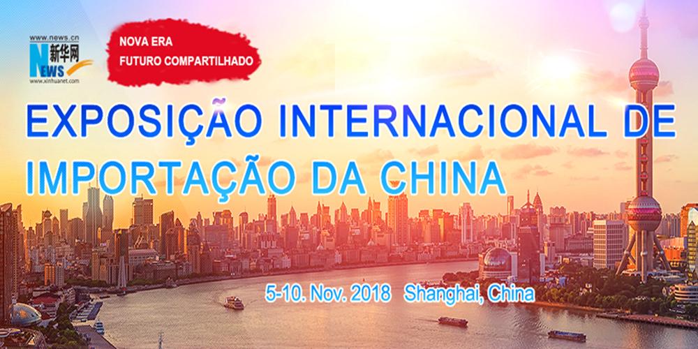 Exposição Internacional de Importação da China