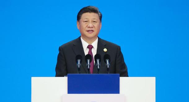 Xi anuncia abertura da Exposição Internacional de Importação da China
