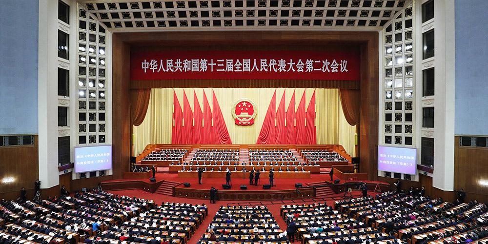 Legislativo nacional da China realiza reunião de encerramento da sessão anual
