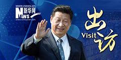 Presidente chinês visita Itália, Mônaco e França